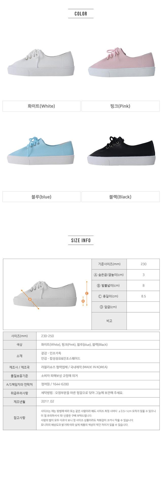 Acacia sneakers 3cm
