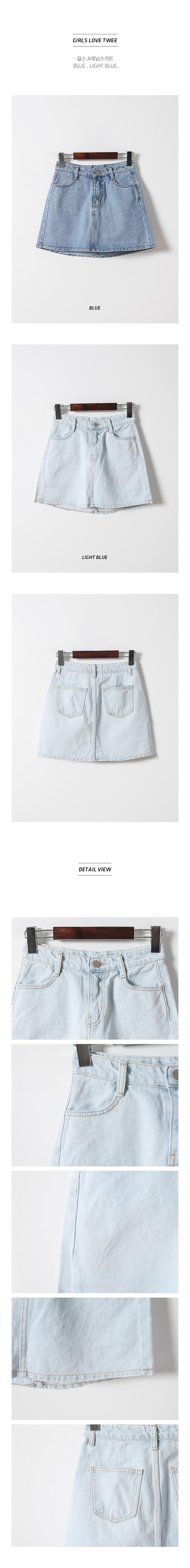 Girls A denim skirt
