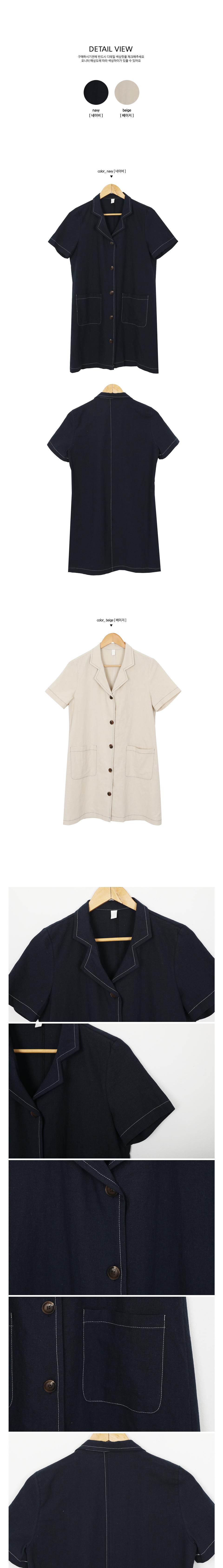 Linen color dress