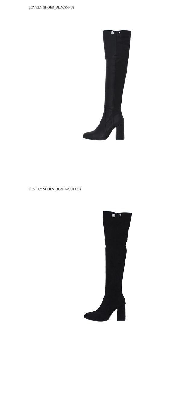 Nekiri Long Boots 8.5cm