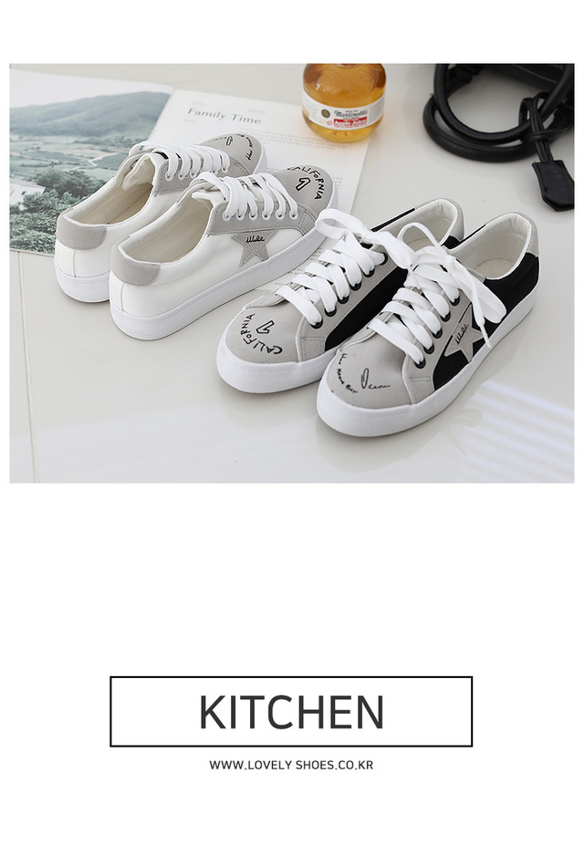 Kitchen sneakers 2cm