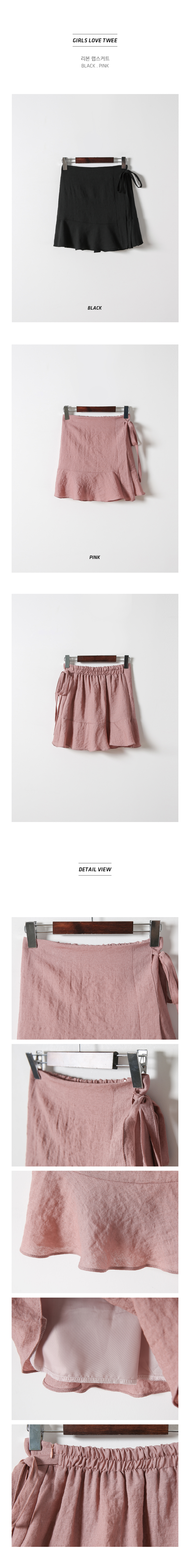 Ribbon wrap skirt