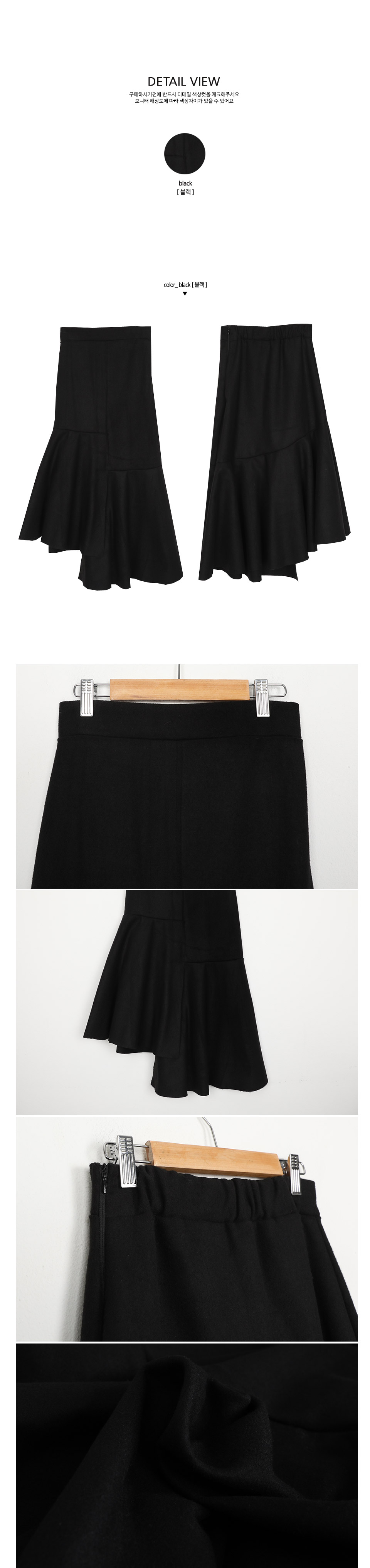 Frankincan long skirt