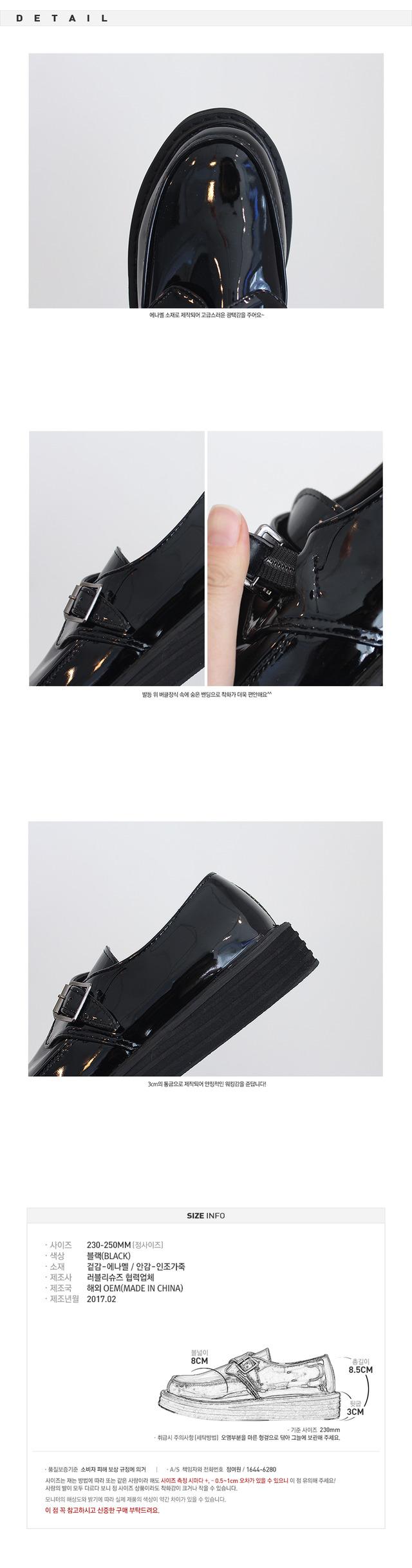 Merry Mi-noodle loafers 3cm