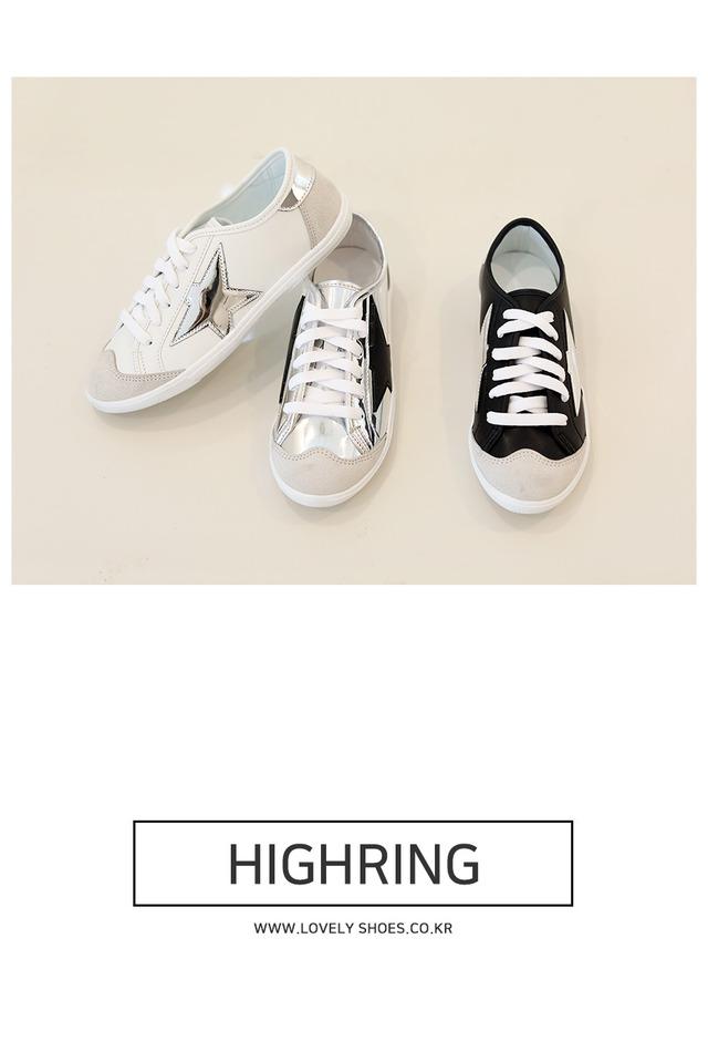 Hiking Sneakers 2cm
