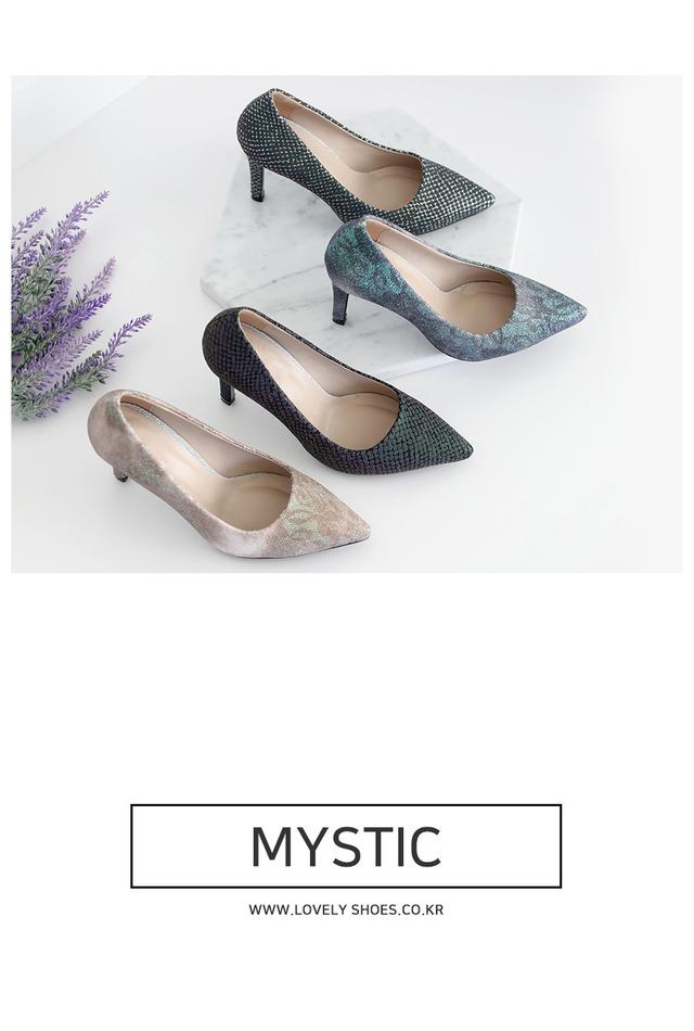 Mystic Hill 8.5cm