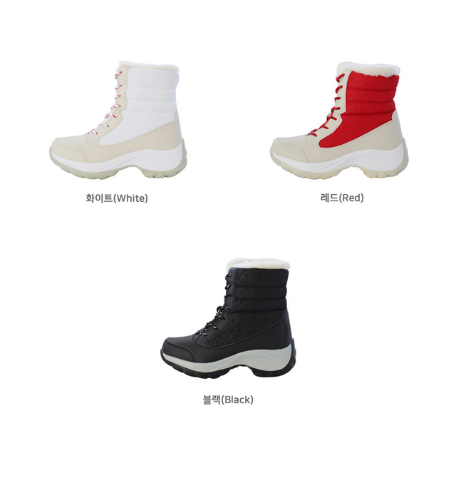 Ive Faded Boots 5cm