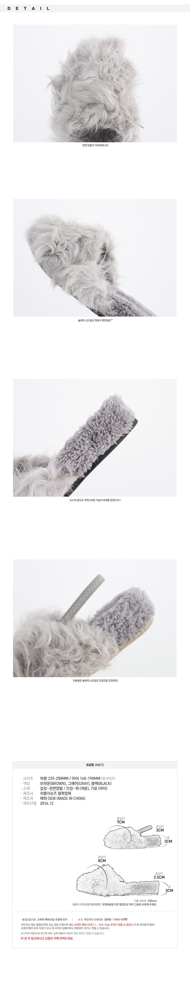 Sweet Dream Natural Fleece Wedge Slippers 3cm
