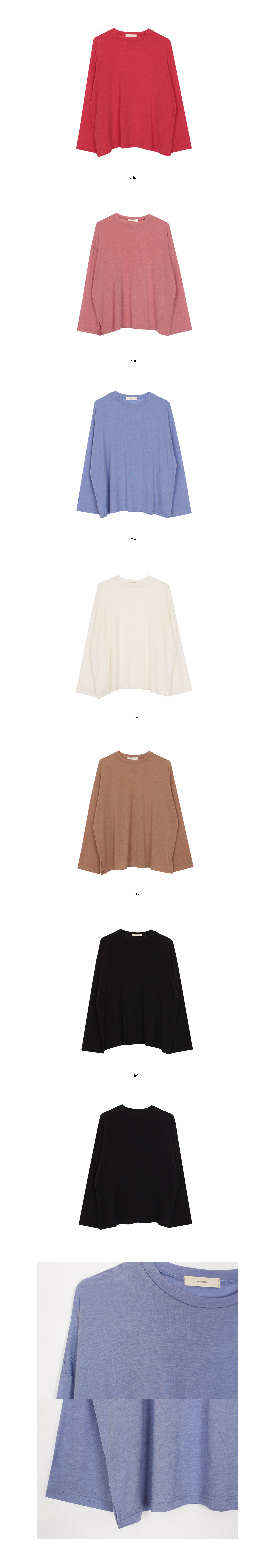 Tension color tee (6colors)
