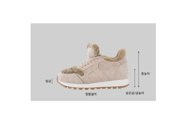 Drake height leather sneakers 4cm