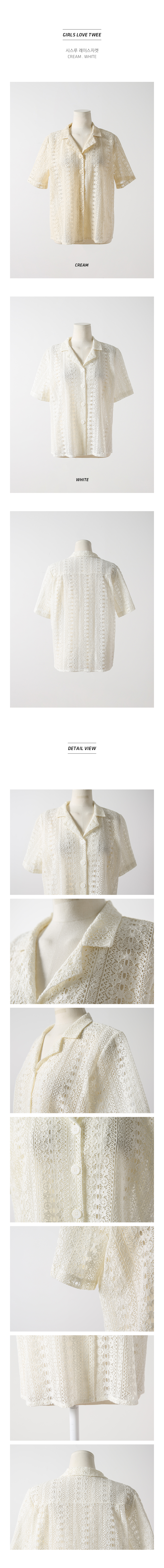 See-through lace jacket