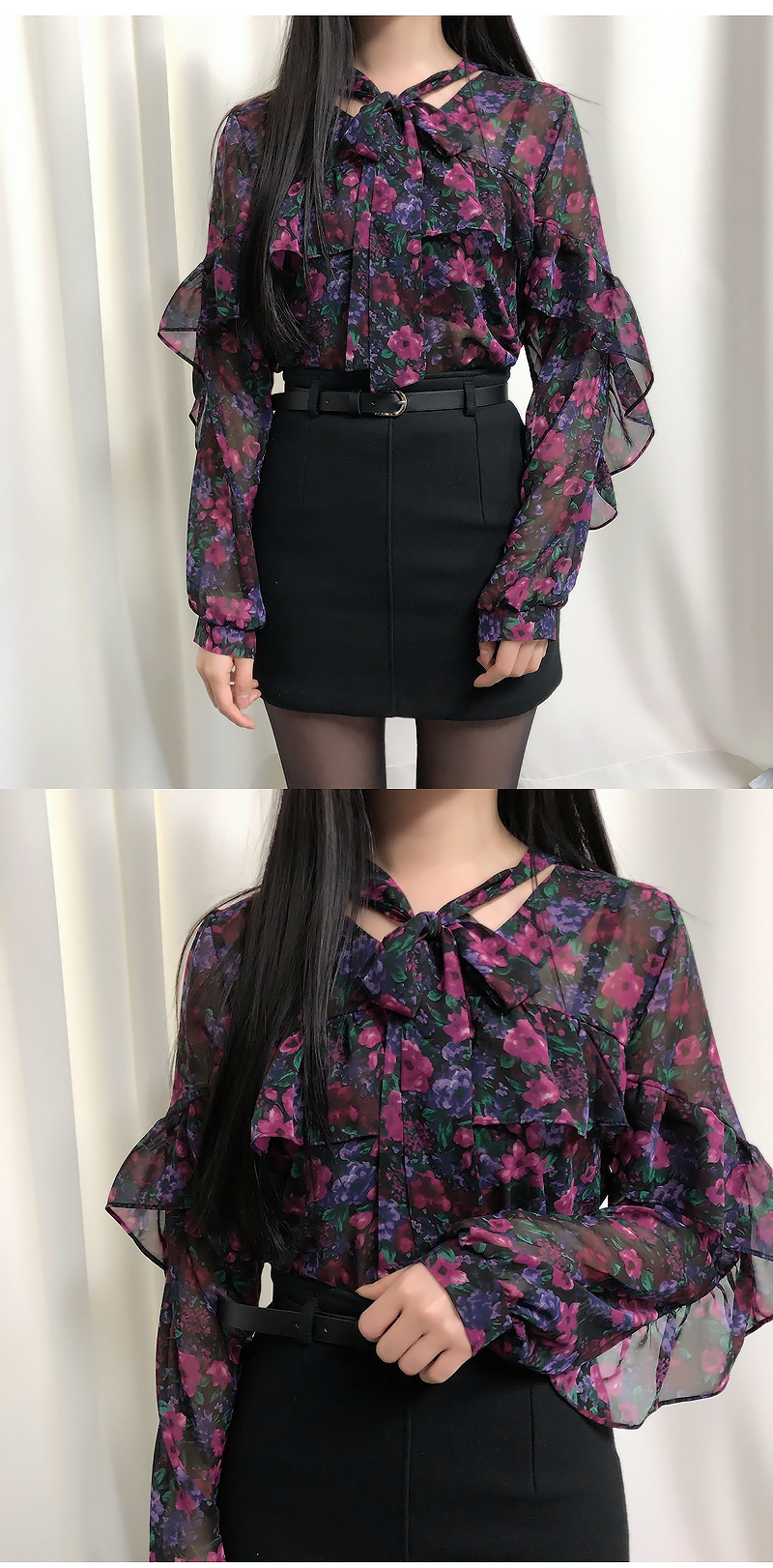 Rammel Mini Belt Skirt
