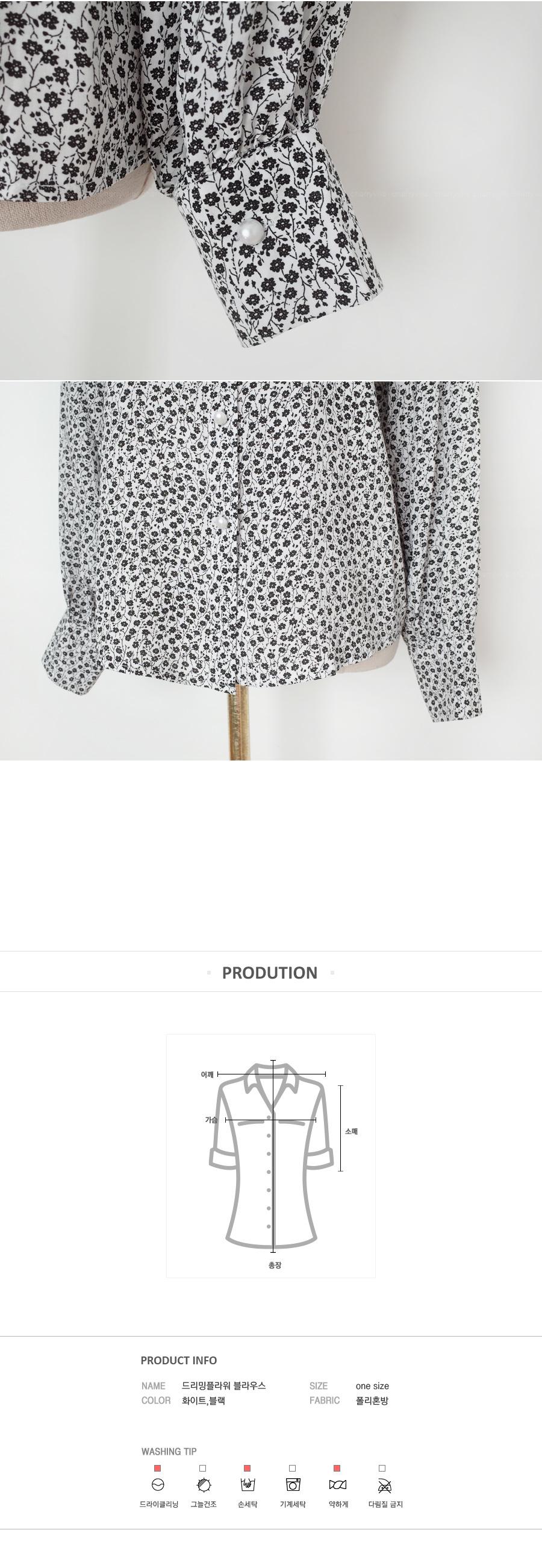 Dreaming flower blouse