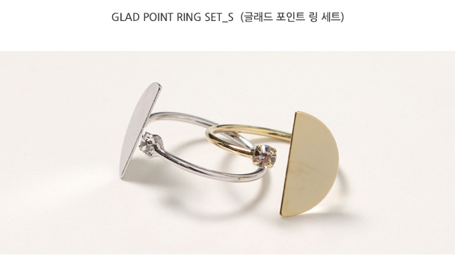 Glad point ring set_S (size : one)