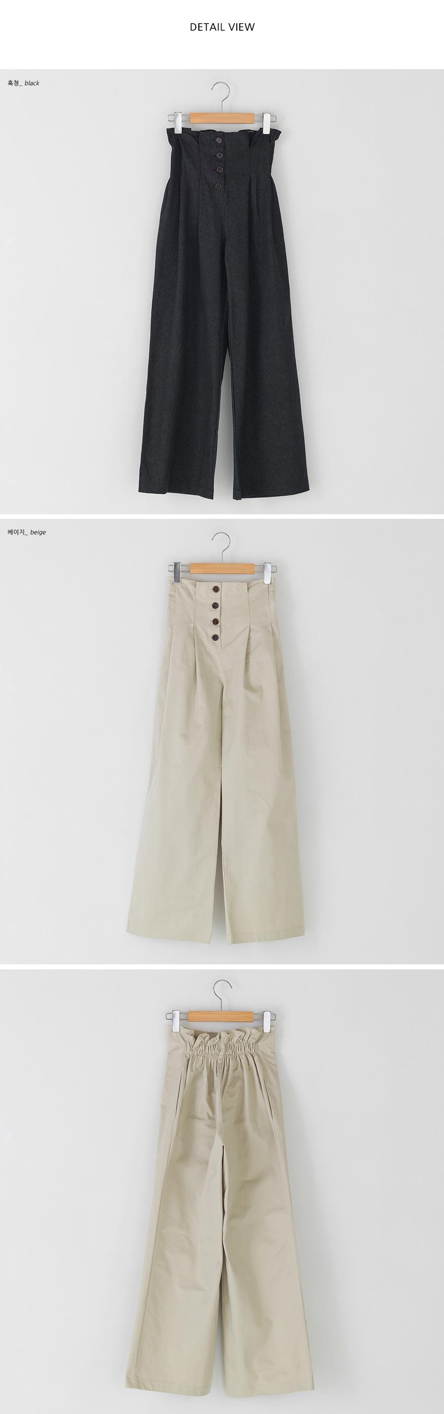 wide fit high-waist banding cotton pants