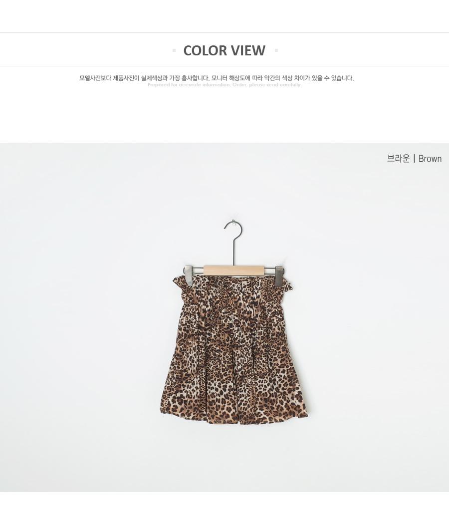 Melroman's Hopi Skirt