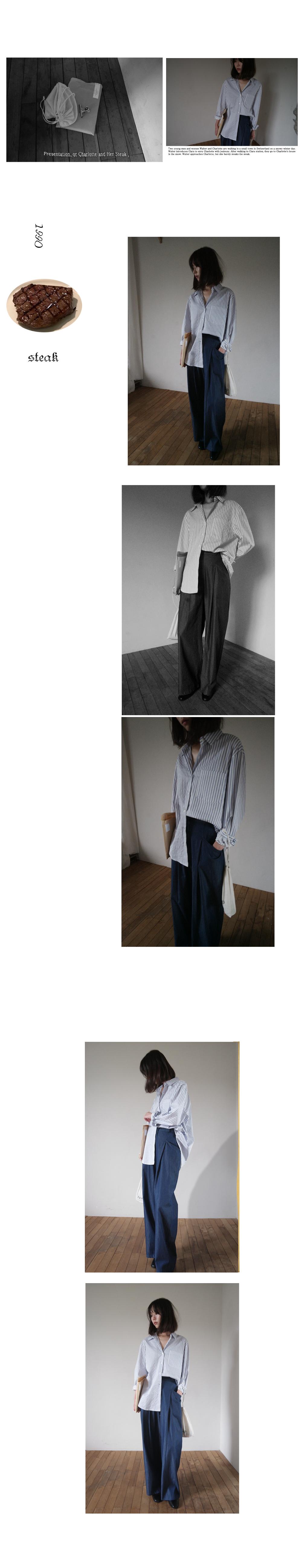 fake denim wide pants (2colors)