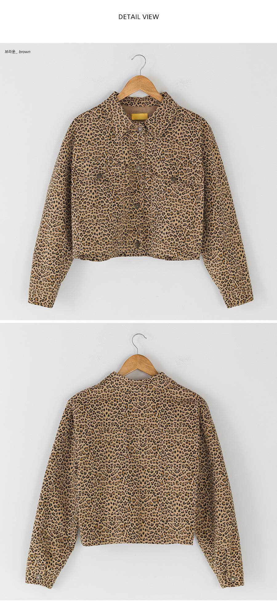 unique leopard pattern jacket