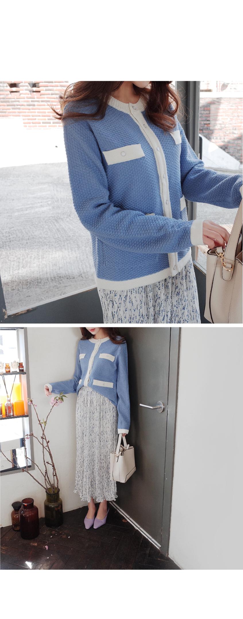 High-grade overflow cardigan