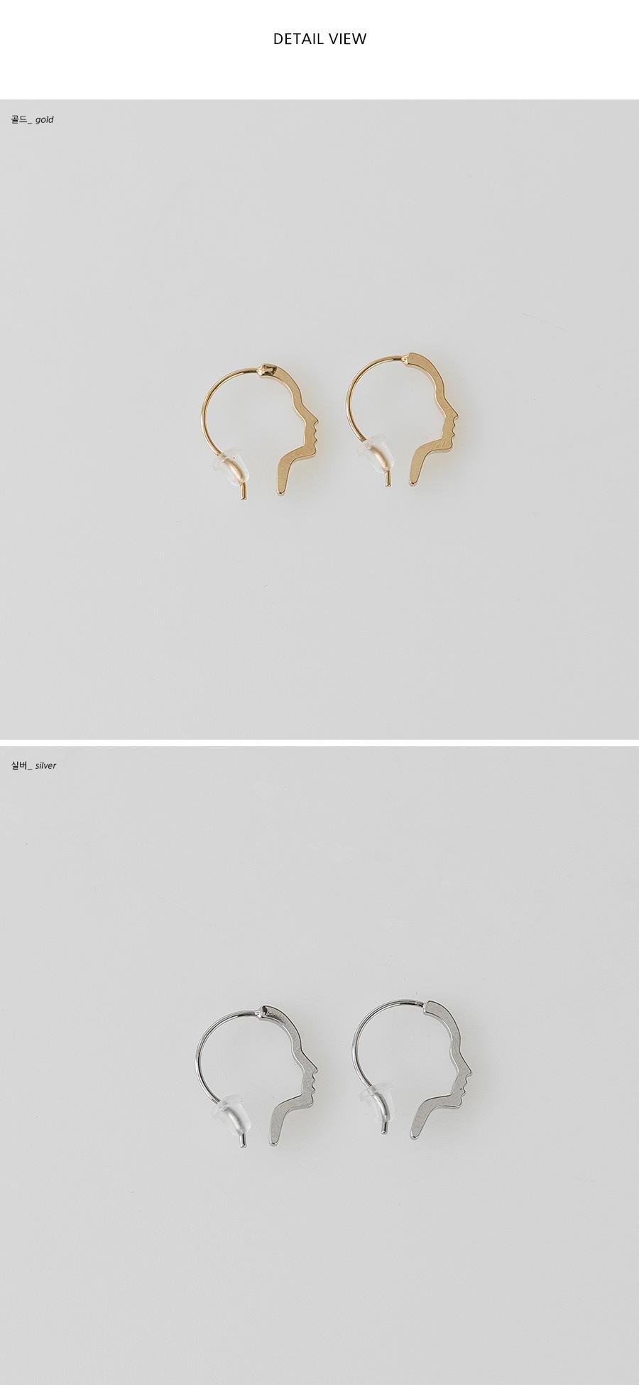 2 color trendy line earring