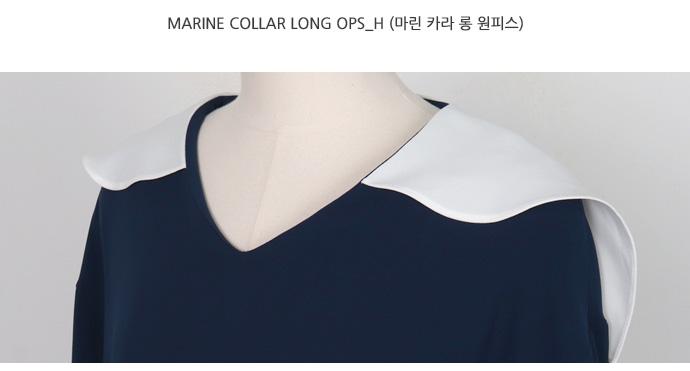 Marine collar long ops_H (size : free)