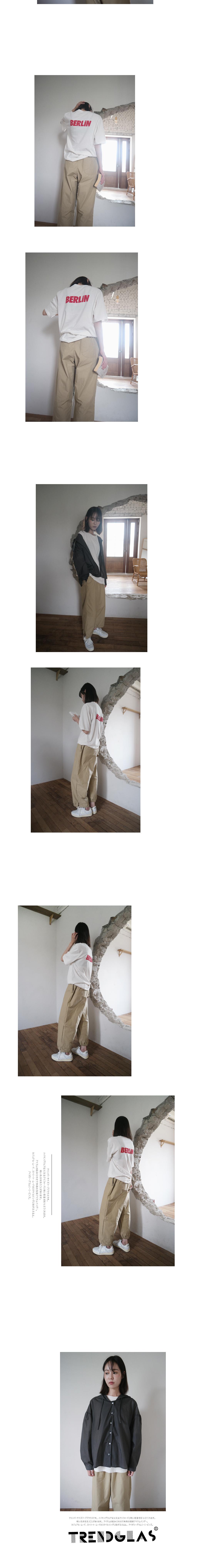 casual mood banding cotton pants (3colors)