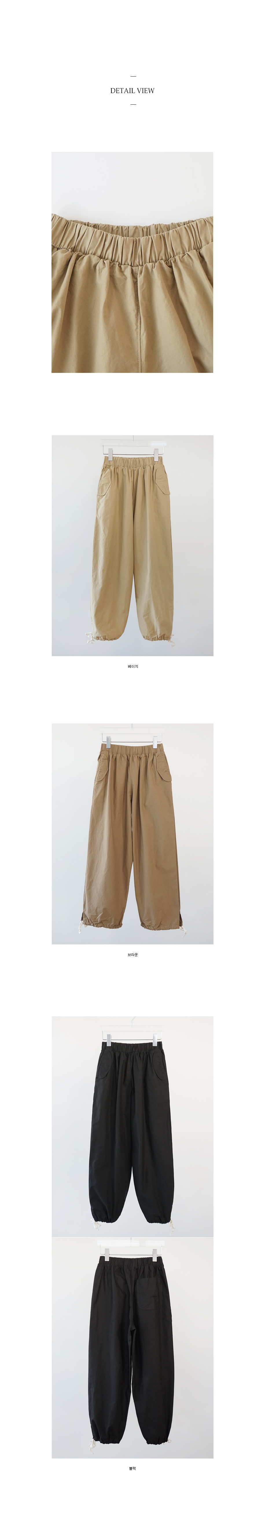 casual mood banding cotton pants (3colors)