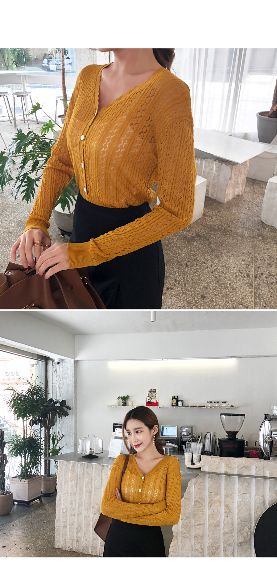 Slim-filled cardigan