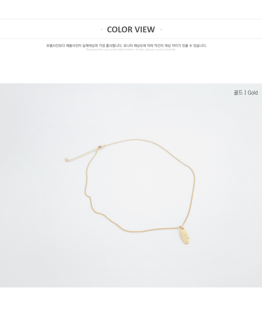 Loen vintage necklace