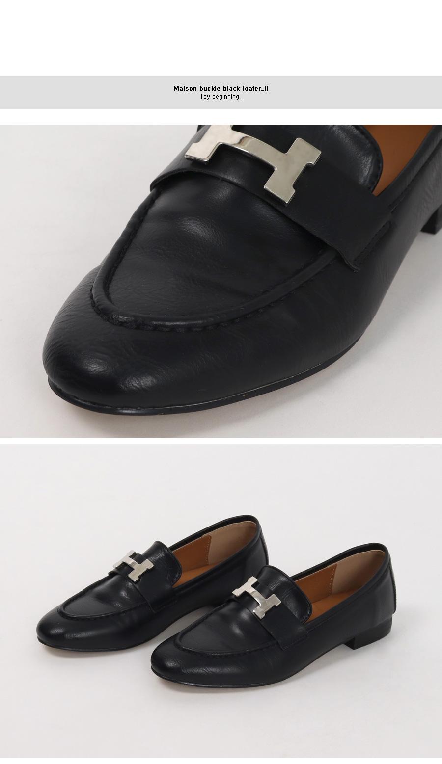 Maison buckle black loafer_H (size : 225,230,235,240,245,250)