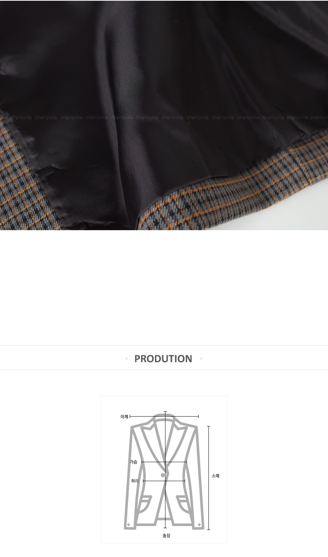 Modern Classic Jacket