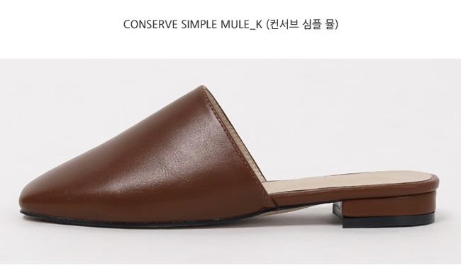 Conserve simple mule_K (size : 225,230,235,240,245,250)