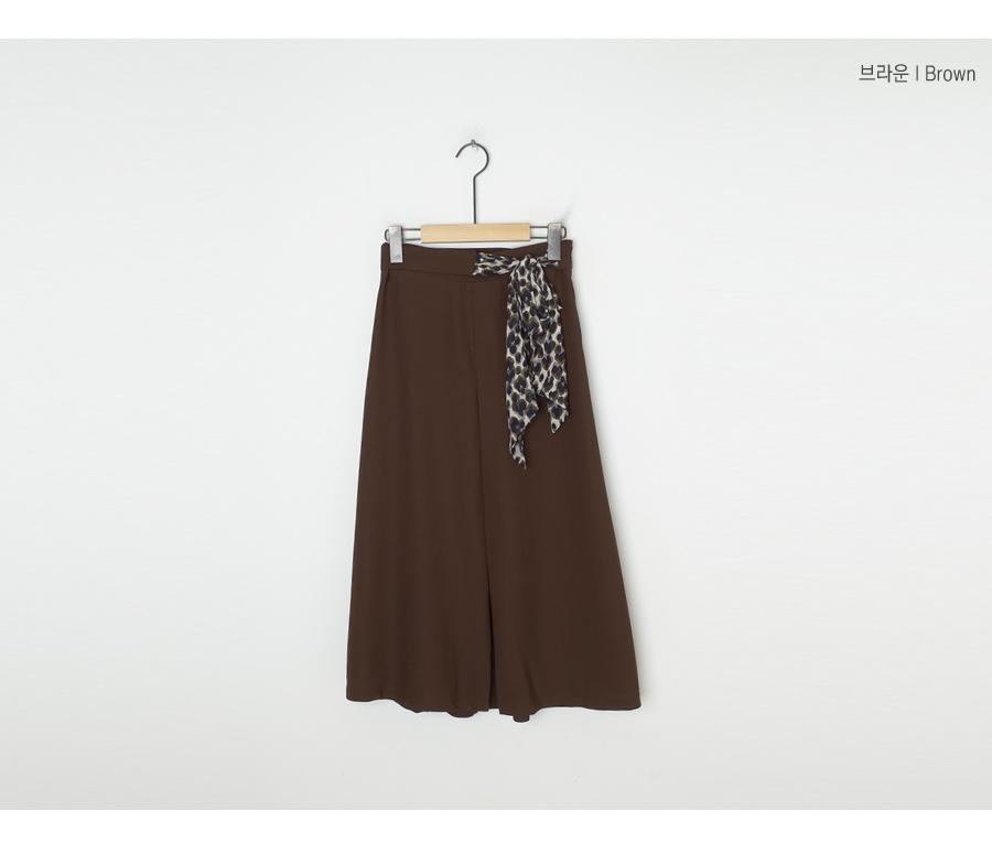Elegant Reason Skirt