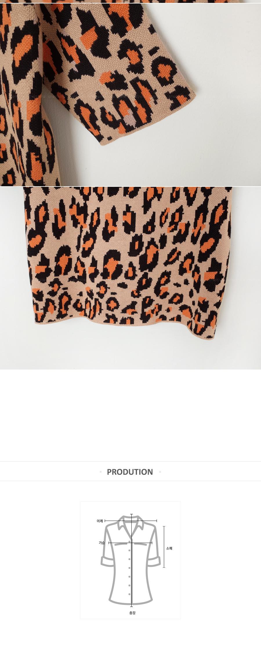 Unique Hopkin Knit