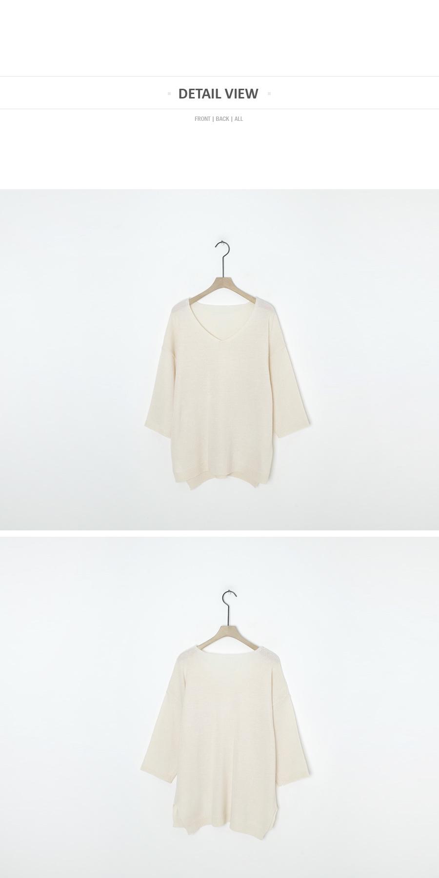 Simple line v neck knit