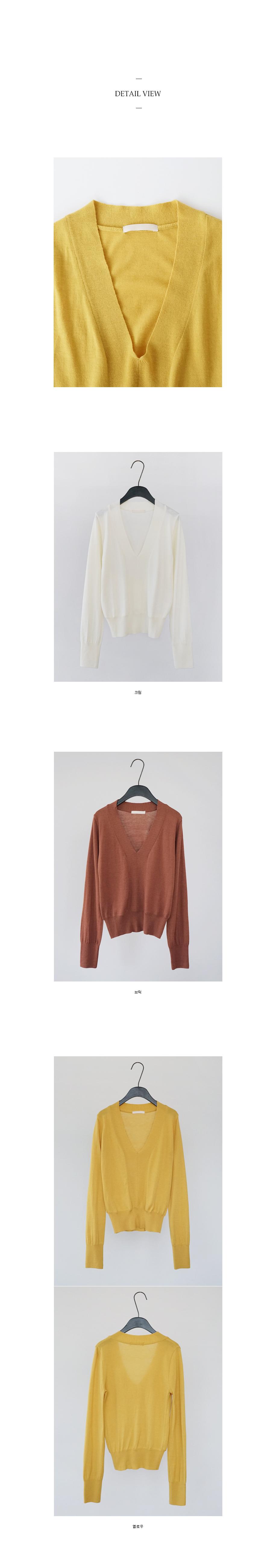 soft texture V-neck knit (3colors)