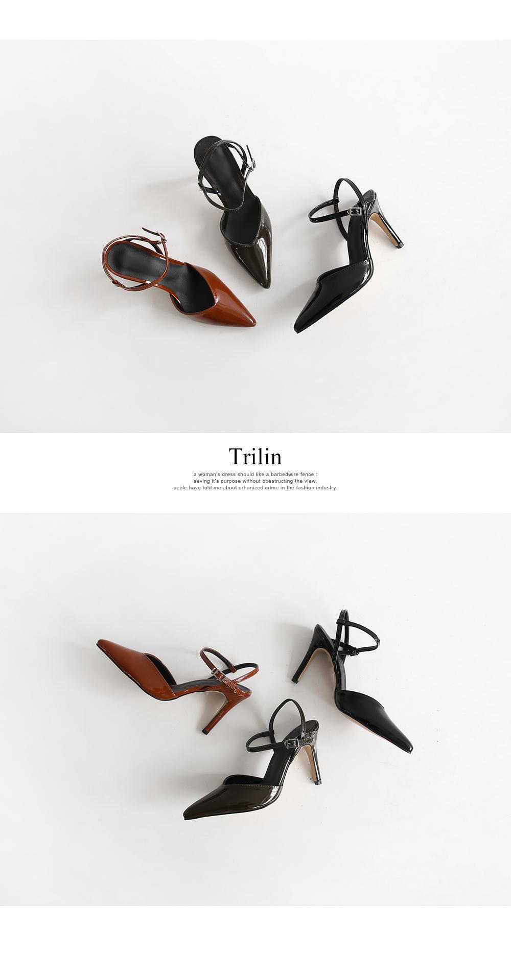 Triline 9cm