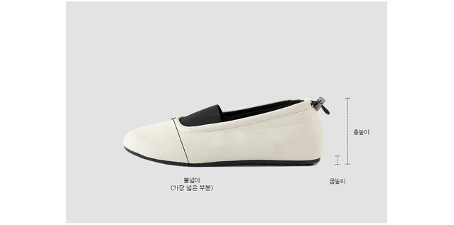 Lope Fair height flat shoes 1cm