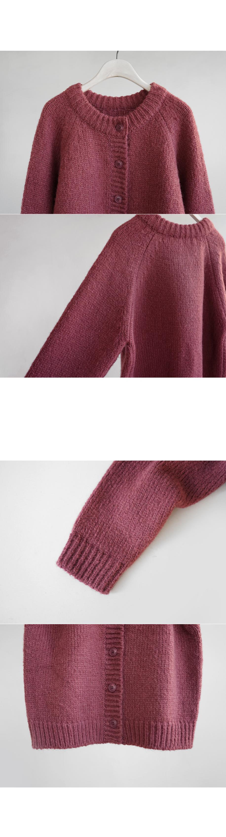 alpaca volume cardigan (2colors)