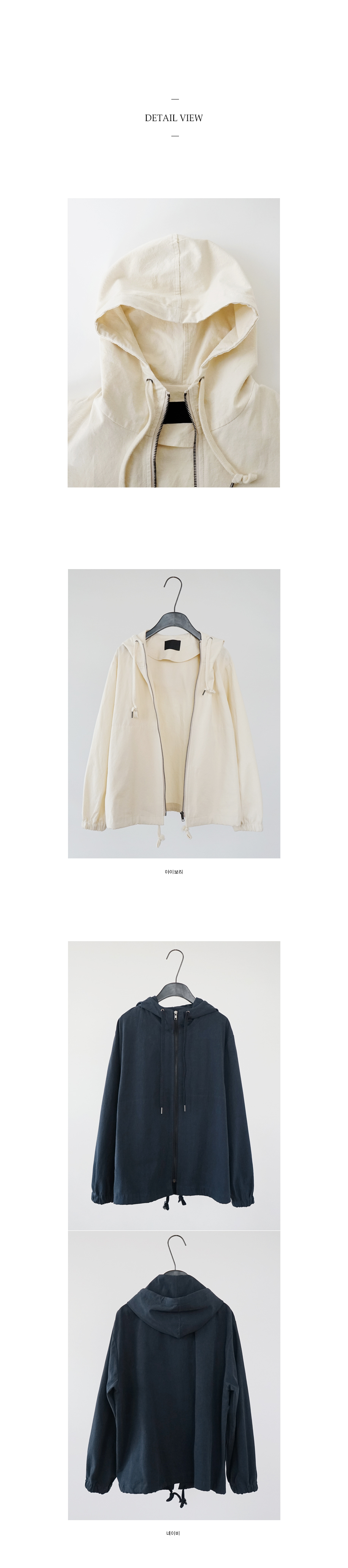 dry cotton hood zip-up (2colors)