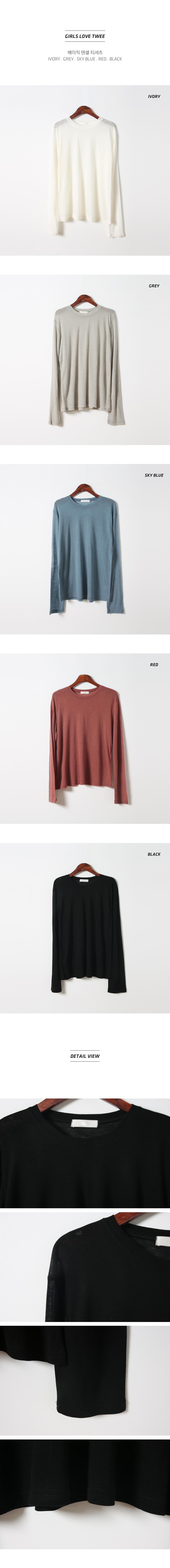Basic TENCEL T-shirt