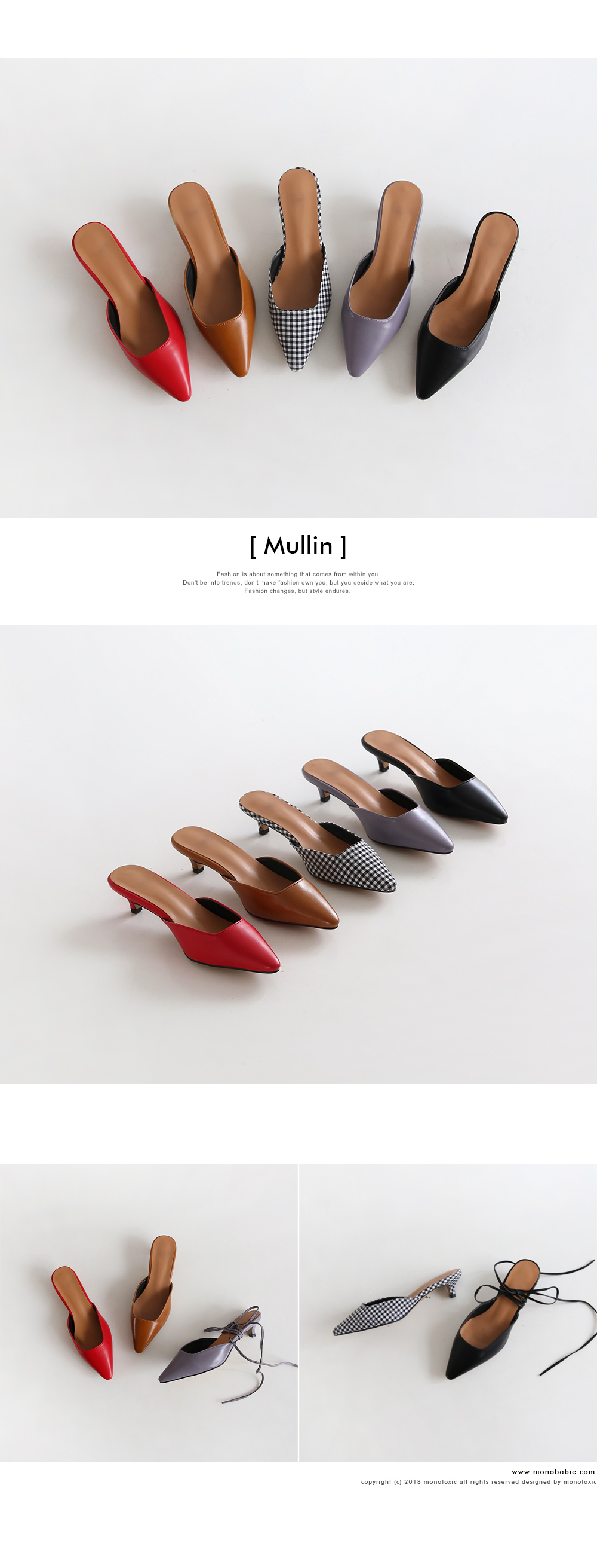 Mullin 4cm