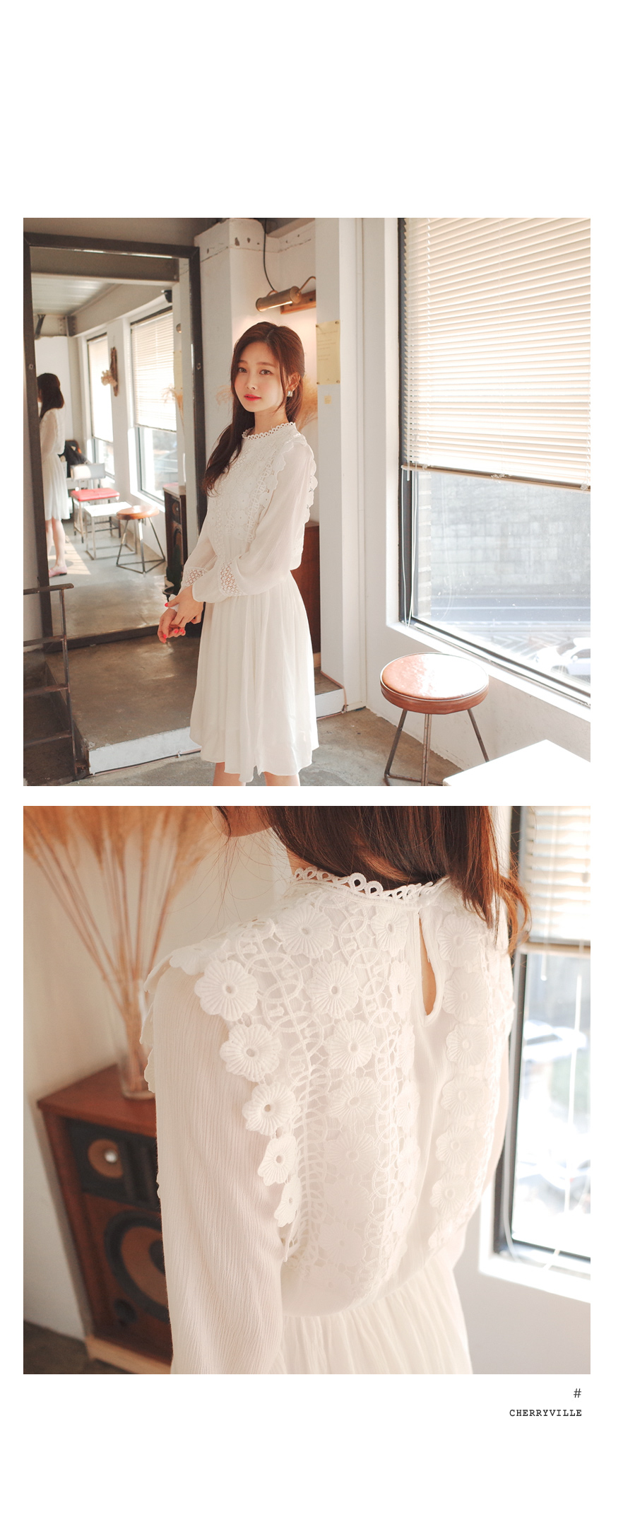 Lace double dress