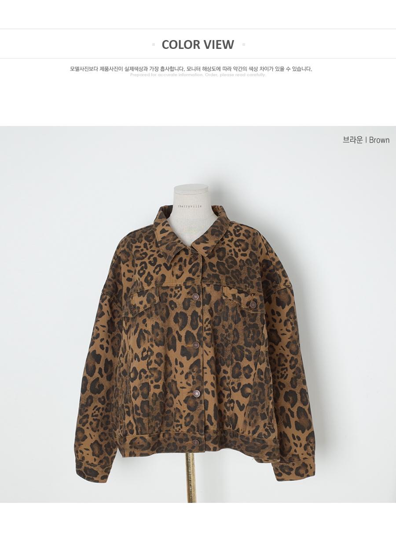 Pit pretty leopard jacket