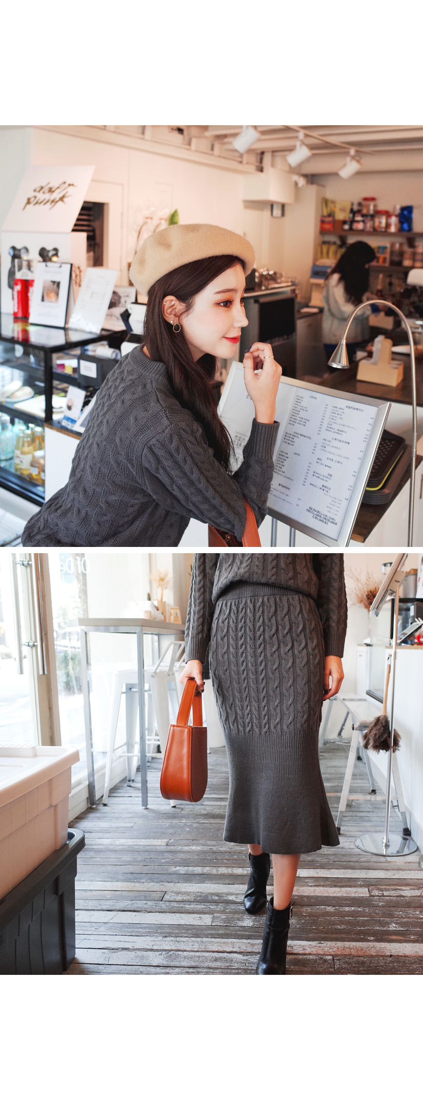 Knit top with skirt + skirt SET