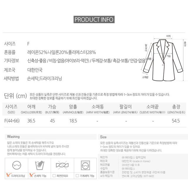 Reverse button vest