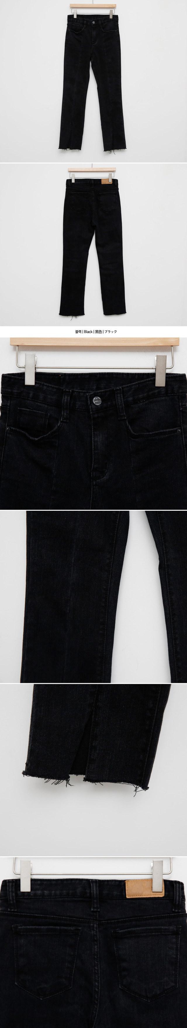Front denim pants