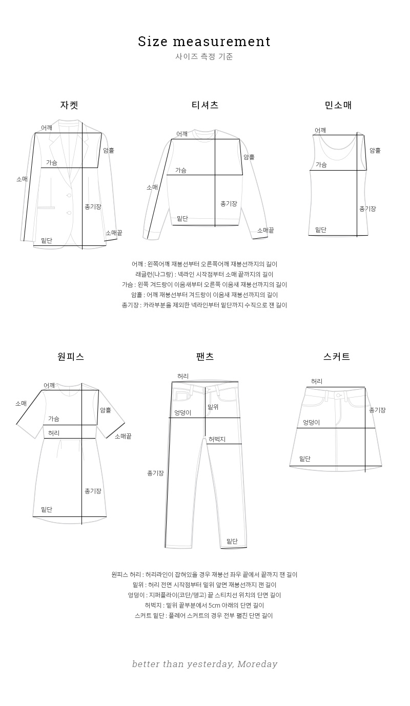 Easy string pants