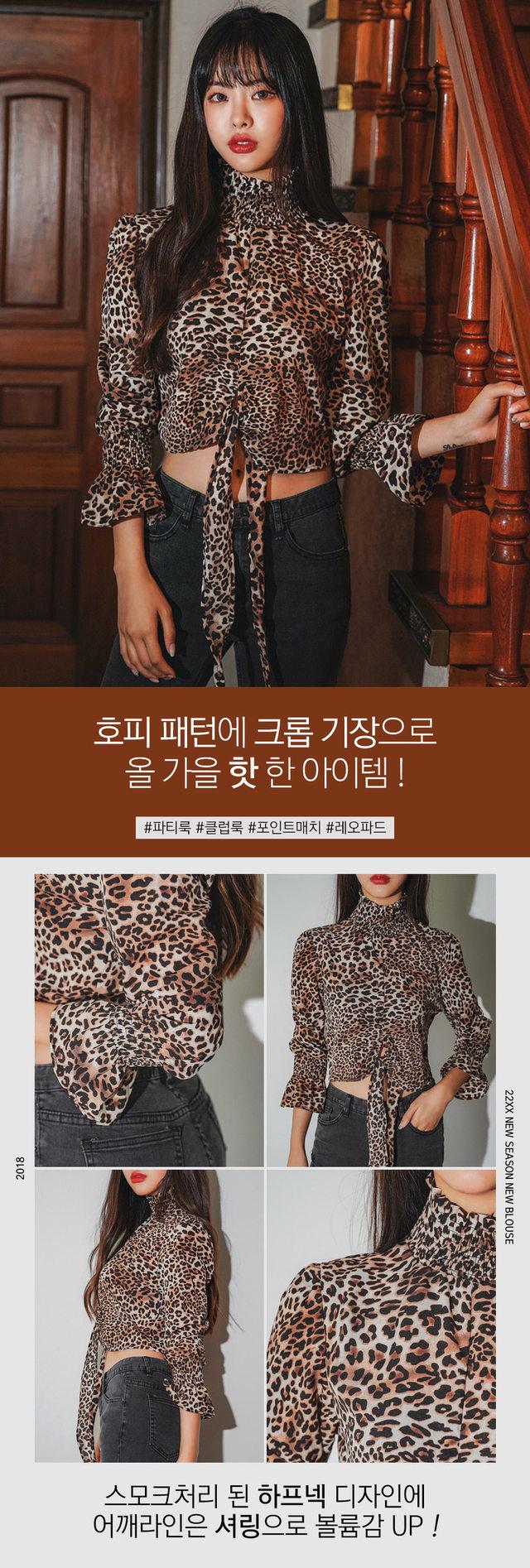 Party blouse