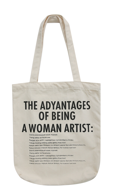 Artist (bag)
